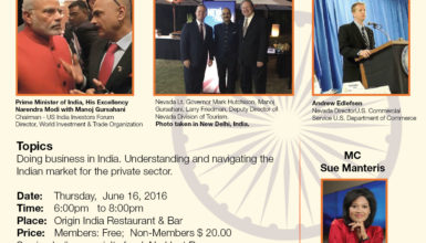 June 16, 2016: LVICC Mixer – Manoj Gursahani Special Guest