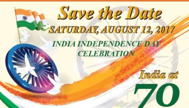 August 12, 2017: LVICC Event –  India Independence Day Celebration 2017