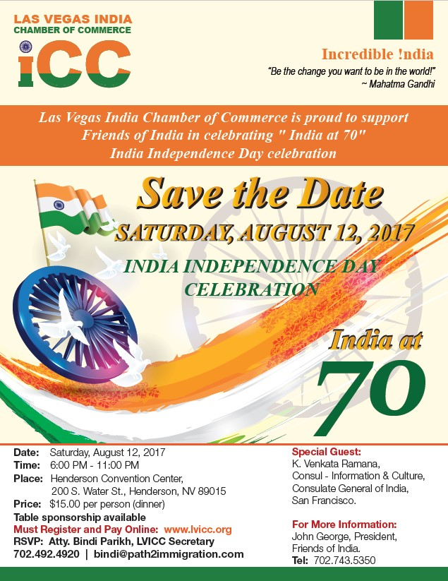 LVICC India Day Celebration