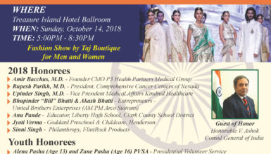 Oct 14, 2018: LVICC Event –  2018 Community Achievement Awards Gala