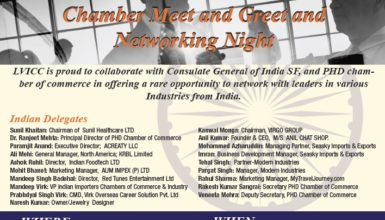 July 30, 2018: LVICC Event – Chamber Meet and Greet and Networking Night